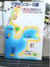 Okubiwa01_bord